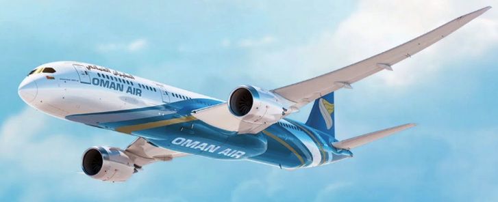Avion Oman Air