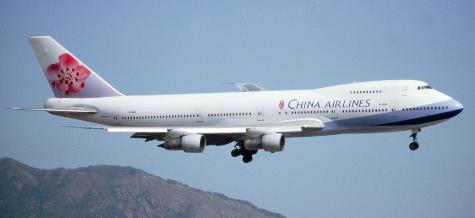 Avion China Airlines