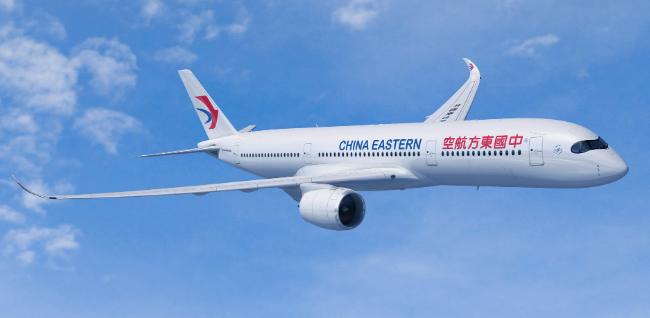 Avion China Eastern