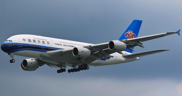 Avion China Southern