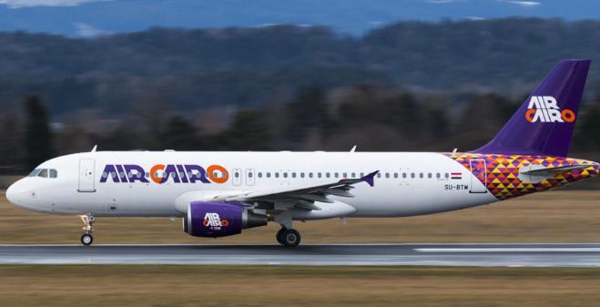Avion Air Cairo
