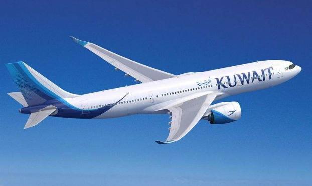Avion Kuwait Airways