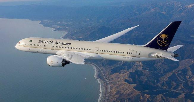 Avion Saudia
