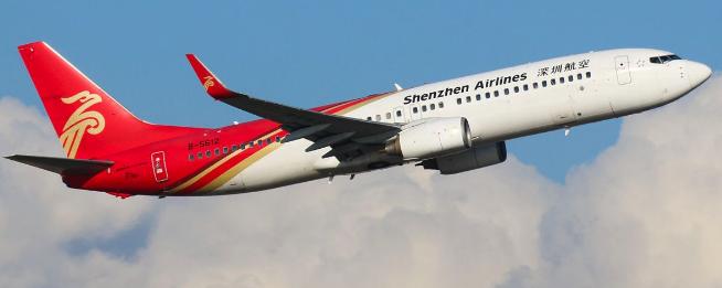Avion Shenzhen Airlines